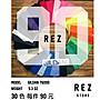 ☆REZ☆【素T專賣】 GILDAN 76000 台灣授權...