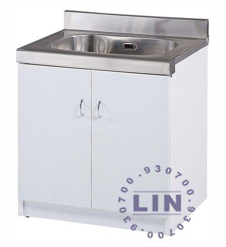 【品特優家具倉儲】R255-01流理台水槽雙開門-塑鋼