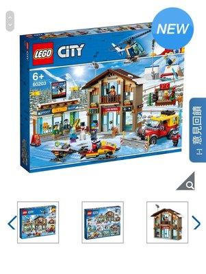 樂高 Lego 城市系列滑雪場/下單前請先問有沒有現貨/好市多代購