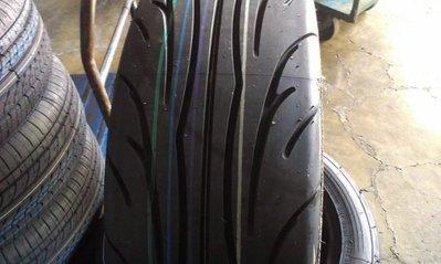 【杰 輪】NANKANG 南港  NS2R (NS2-R) 205/45-16 205/55-16  熱熔胎 台灣製