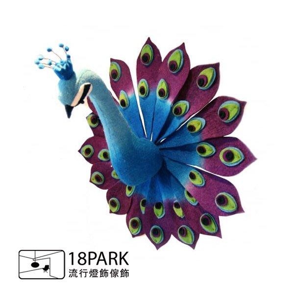 【18Park 】溫馨設計 peacock [ Fiona Walker 孔雀-壁掛飾 ]