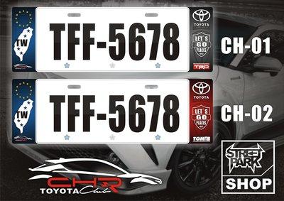【STREET PARK】訂製歐盟 車牌裝飾 TOYOTA C-HR TRD TOM`S【原價780$ 特價 580$】
