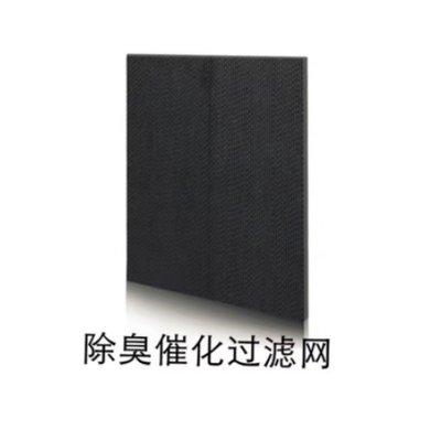 可取代 大金 Mc-765sc-d 活性碳網 35x31x1cm