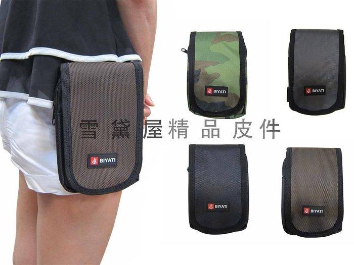 ~雪黛屋~BIYATI 腰包外掛式二層主袋可5.5寸機防水尼龍布材質台灣製造隨身品包工作袋可穿過皮帶外掛#1769