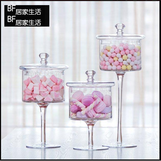 玻璃罐 糖果罐 甜點 婚禮佈置 收納瓶 餅乾 馬卡龍 點心 餐廳 咖啡廳 candy bar 烘培 蛋糕 儲物罐 帶蓋