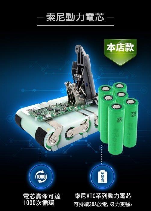 戴森 Dyson 原廠規格 2200mAh 高容量 V6 電池 V6 DC58 DC59 DC61 DC62 DC72