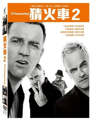<<影音風暴>>(全新電影1707)猜火車2  DVD  全117分鐘(下標即賣)48
