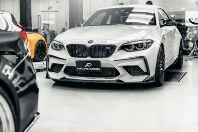 【台中政銓】BMW F87 M2 competition 小改款 專用 FDGT 高品質 卡夢 前下巴 免費安裝
