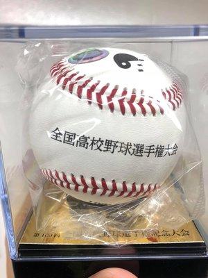 日本 甲子園 100年高校野球比賽用球 付盒子 火腿 王柏融 陽岱鋼