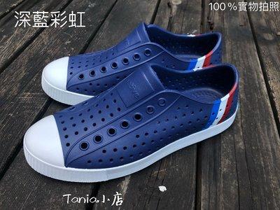 Tania代購 全新正品 NATIVE JEFFERSON男女防水晴雨懶人鞋 洞洞鞋 M4~M10藍彩虹