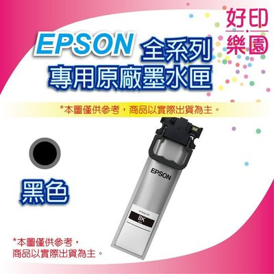 【好印樂園】EPSON 原廠黑色墨水匣 T949100/T949 適用:WF-C5290/C5790