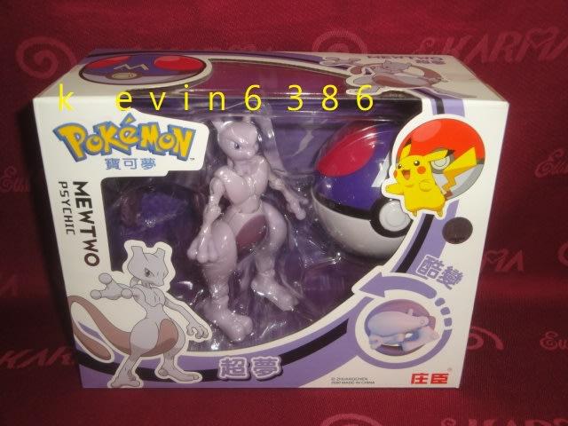 東京都-神奇寶貝 精靈寶可夢-寶可夢變形 系列 -超夢 公司貨 現貨
