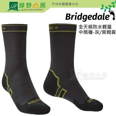 綠野山房》Bridgedale英國 中性全天候防水輕量中筒襪登山襪 STORMSOCK 灰/萊姆黃 710089-826