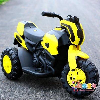 兒童電動摩托車電動三輪車小孩可坐玩具車男女寶寶電瓶車 XW