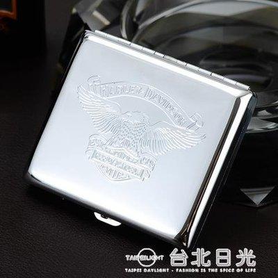 煙盒哈雷鷹男士超薄不銹鋼金屬煙盒20支裝創意個性自動翻蓋香於煙夾