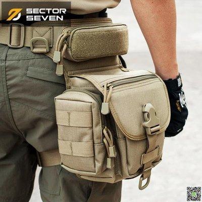 戶外多功能戰術腿包男腰掛軍迷登山裝備尼龍腿掛騎行相機包一件免運