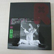 電台宣傳紙盒版/謝和弦-不需要裝乖/華納唱片2015年