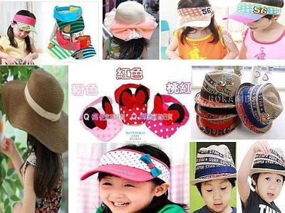 277小舖 夏季爆款 遮陽帽 可調節防曬空頂帽 防曬草帽 兒童遮陽帽 爵士帽 造型帽