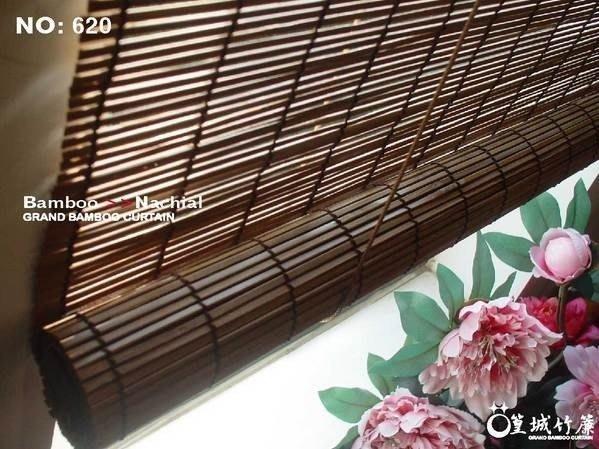 【篁城竹簾代號:620】遮陽降溫專用免開冷氣、戶外專用、窗簾、戶外簾、戶外專用竹簾