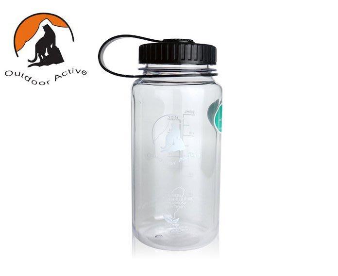 丹大戶外【Outdoor Active】山貓水壺 寬口隨手瓶系列 500c.c. 鑽石白色 W500