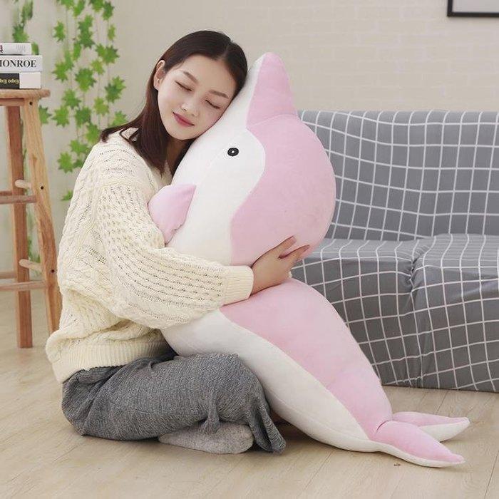 抱枕海豚毛絨玩具布娃娃長條抱枕