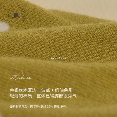 ❀W.Y.創意工坊❀ I LOOK LIKE襪子女INS潮秋冬季棉薄款透氣拼邊撞色金銀絲船短襪子