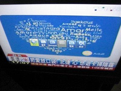 明基 BenQ、SH3742、37吋、LCD液晶電視【2008年 台灣製,台北面交5699元】