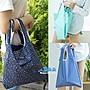 摺疊收納袋 環保購物袋 方形牛津布 手提袋輕巧 大容量 bagcu超市購物包 大號手提袋子 禮品袋 Rainnie