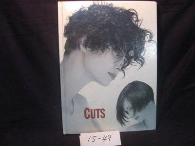 【愛悅二手書坊 15-49】CUTS