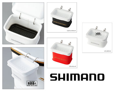 ☆~釣具先生~☆ (可刷卡) SHIMANO BK-141N 南極蝦盒 可當 蟲盒 海蟲盒 餌料盒 餌盒