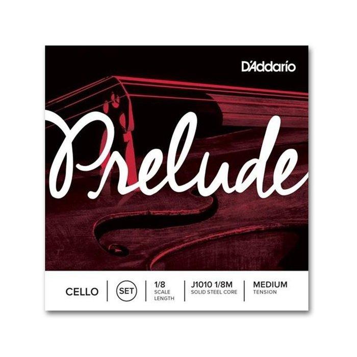 【三益琴行】大提琴 Prelude-1/8弦組-免運優惠中