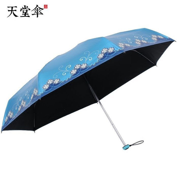預售款-傘晴雨傘防紫外線黑膠遮陽防曬小巧口袋傘輕便迷你太陽傘#雨天必備#雨具雨披#雨傘雨鞋