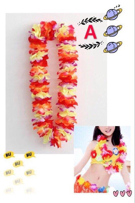 ((麻辣館))新款上市03011款大花圈~夏威夷草裙舞~服裝表演