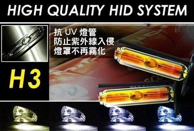 TG-鈦光 H3黃金色HID燈管一年保固色差三個月保固!WISH.YARIS.ALTIS.VIOS!備有頂高機.調光機