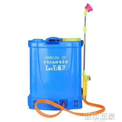 『格倫雅』噴霧器農用電動鋰電池背負式智慧自動充電打藥機果樹農藥噴霧機^15939