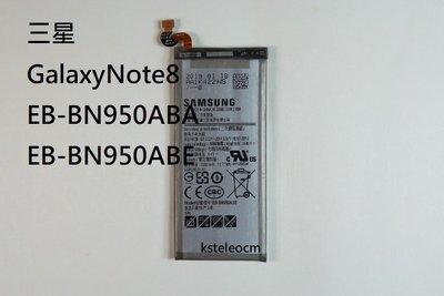 三星GalaxyNote8手機電池EB...