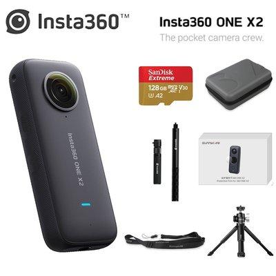 *大元˙台南*【新機現貨】Insta360 One X2 全景運動相機 5.7K 戶外旅遊組 公司貨