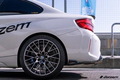 Jetzem BMW F87 M2 M2C M2 competition 後保定風翼 全碳 川閣