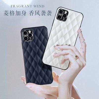 【名媛風】蘋果12promax手機殼iphone12Pro真皮高11檔小香風mini