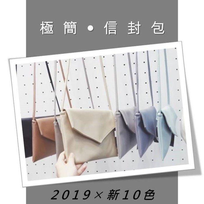 【現貨】RUST BRAND泰國新銳設計/斜背包、信封包 *附品牌防塵袋