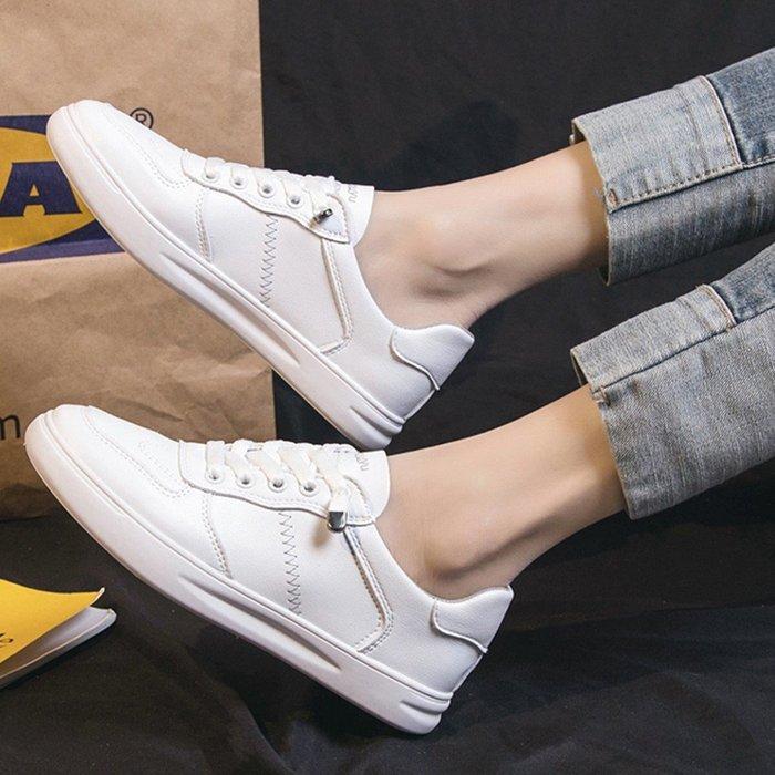 小白鞋-休閒百搭平底休閒鞋 【SW20L073】