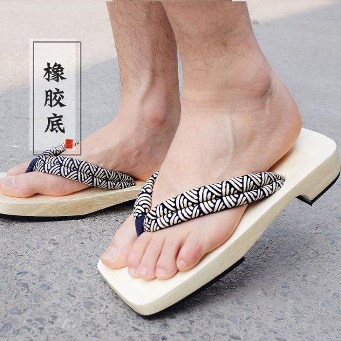 木屐 橡膠防滑大碼男日本日式cosplay木拖鞋鞋人字拖