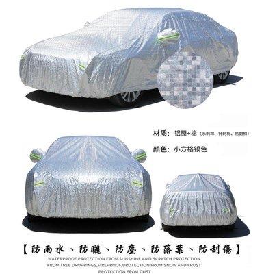 熱銷款 最新頂級版【 鋁膜+棉絨雙層】...