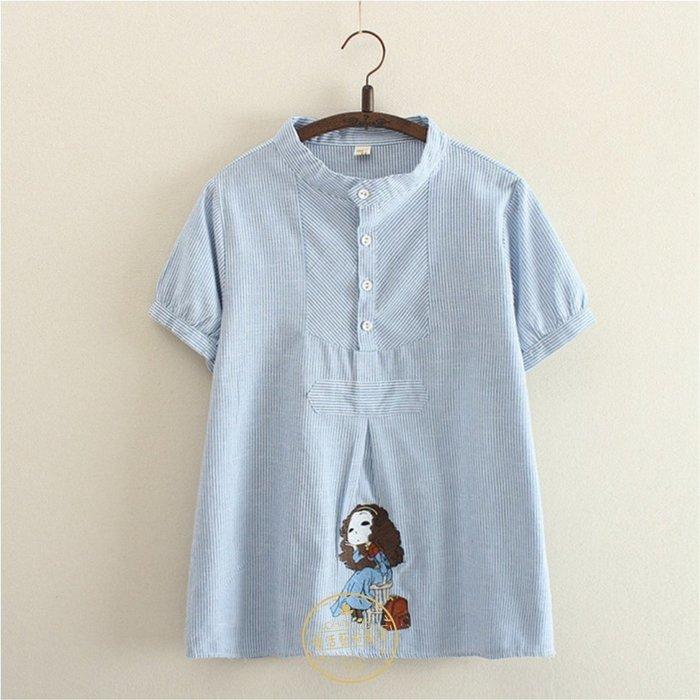 「樂活藝術」~【現貨】 日系女孩簡約寬鬆棉麻小立領刺繡豎條紋短袖襯衫 【AA2028】