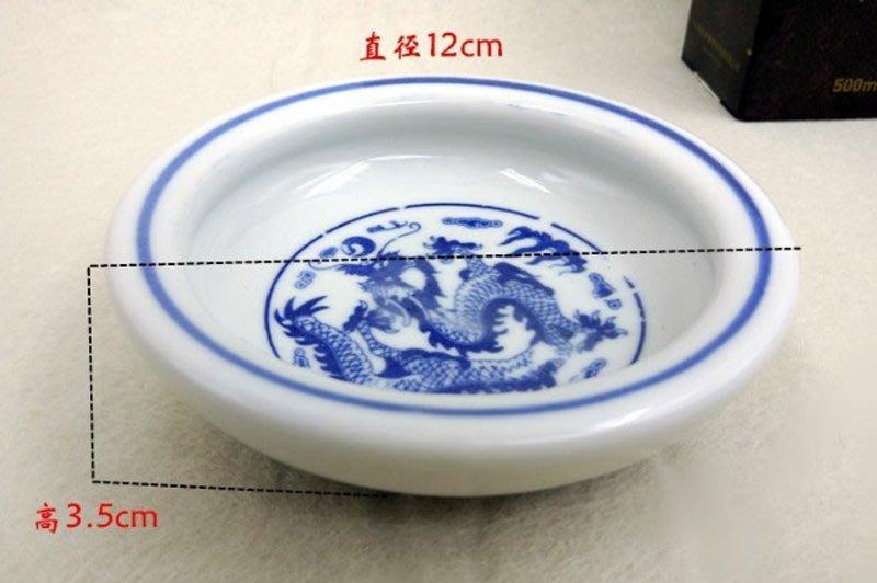宇陞精品-青花陶瓷仿古墨盤/墨蝶/筆洗/加厚調色盤-直徑12cm*高3.5cm