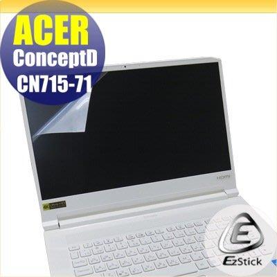 【Ezstick】ACER ConceptD CN715-71 靜電式筆電LCD液晶螢幕貼 (可選鏡面或霧面)