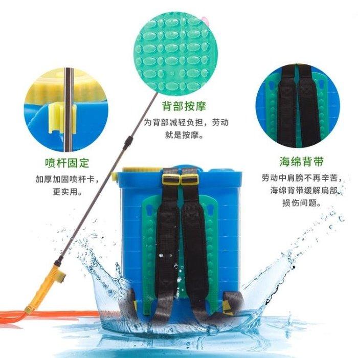 智慧充電打藥機背負式高壓農藥電噴壺桶消毒電動噴霧器農用鋰電池IGO