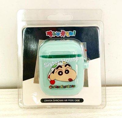 Crayon Shinchan AirPods Case 蠟筆小新耳機保護套