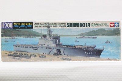 【統一模型】TAMIYA《日本海上自衛隊 大隅級輸送艦 LST-4002 SHIMOKITA》1:700 # 31006