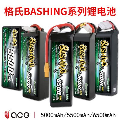 格氏ACE BASHING RC車模電池3S4S 11.1/14.8V 5000/6500mah鋰電池